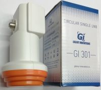 <b>Конвертер Galaxy Innovations Gi-301 Single Circular</b>